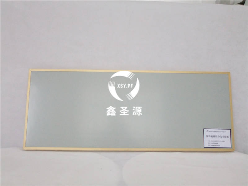 装饰装修净化板定制