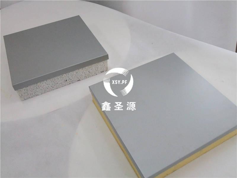 鑫圣源保温装饰一体板