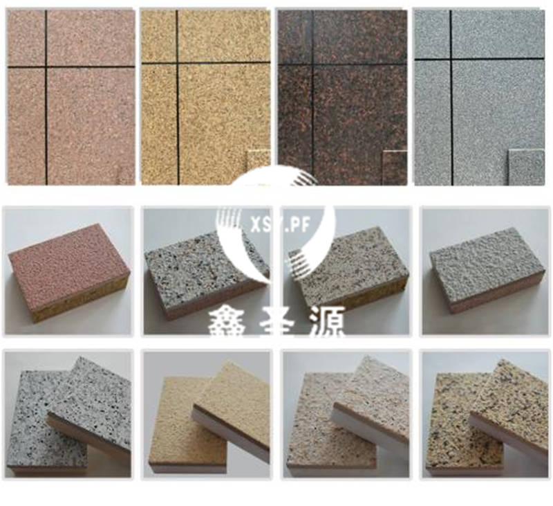 节能保温装饰一体板