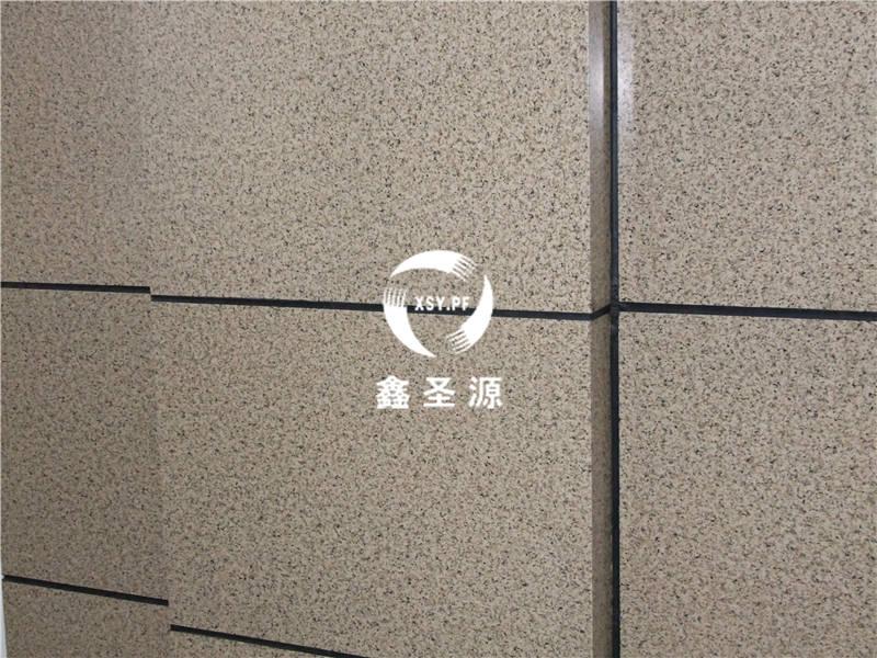陕西保温装饰一体板厂家