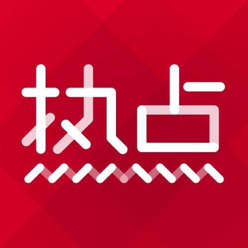 环渤海城际铁路唐山曹妃甸—天津滨海段工程预可研方案已完成