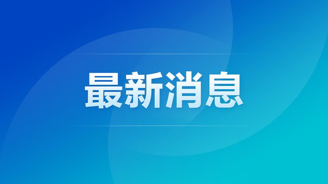 天津涉疫雪糕1812箱售往外省市,流入天津市场65箱