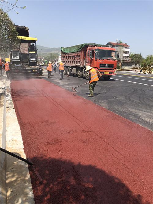 甘肃彩色沥青路面工程