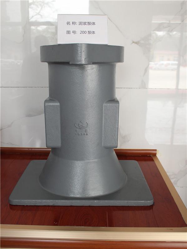 金昌泥浆泵零配件