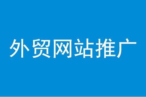 多语言网站能为企业带来新的顾客