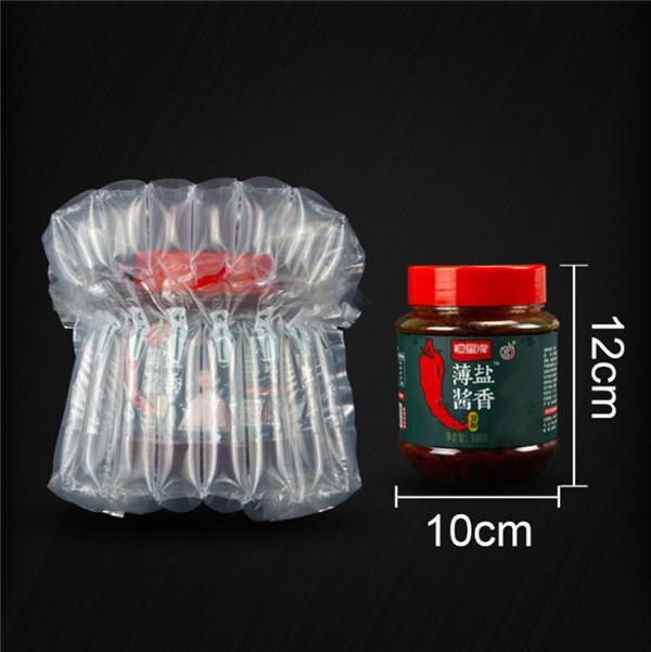 关于一种新型的缓冲包装气柱袋你了解多少?