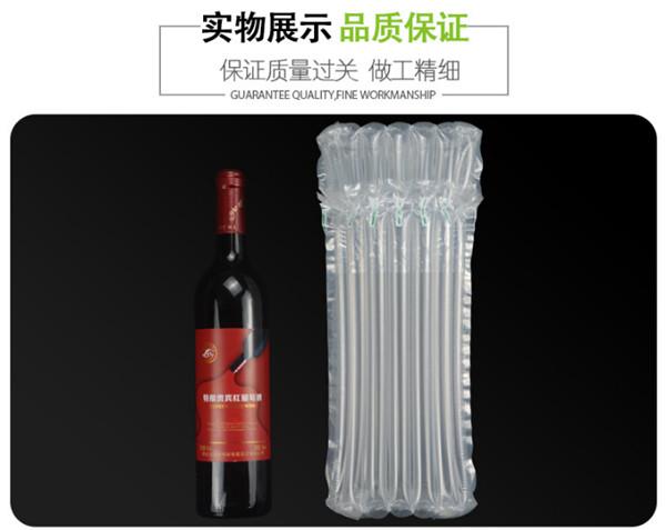 7柱32CM高红酒气柱袋