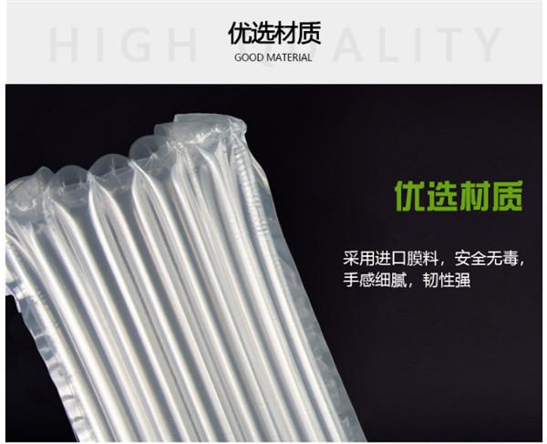 11柱奶粉气柱袋