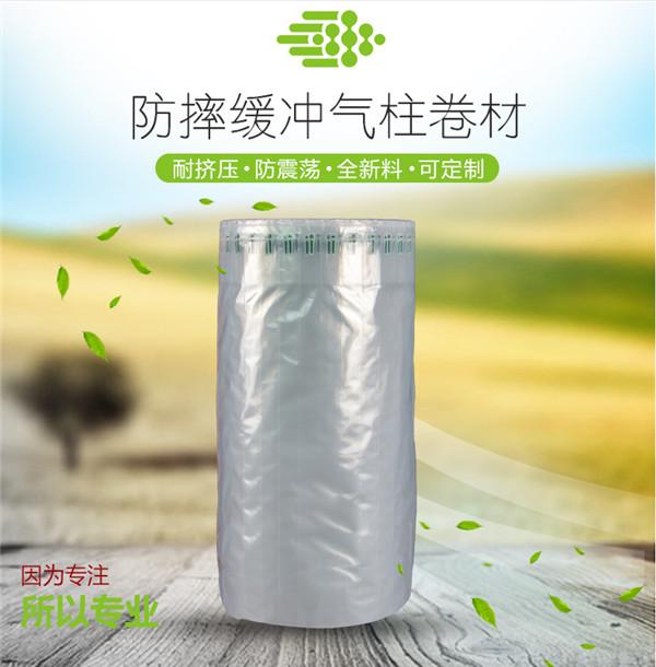 30CM气柱袋