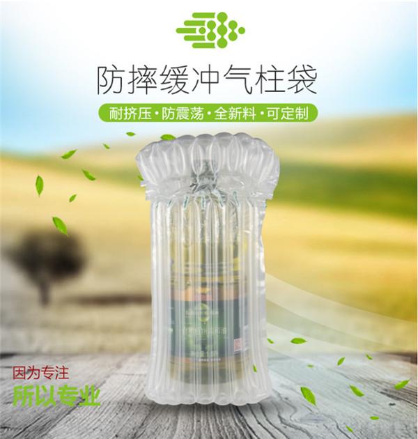 气柱袋1.8L油桶金龙鱼白酒桶