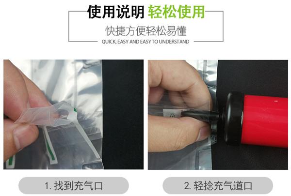 气柱袋5L油桶金龙鱼缓冲包装袋