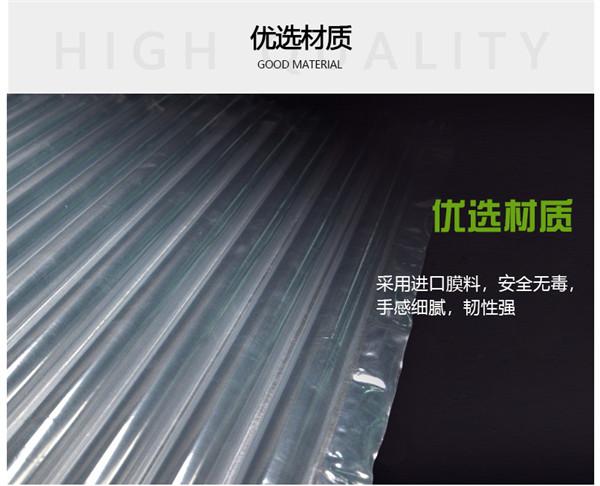 35CM气柱袋