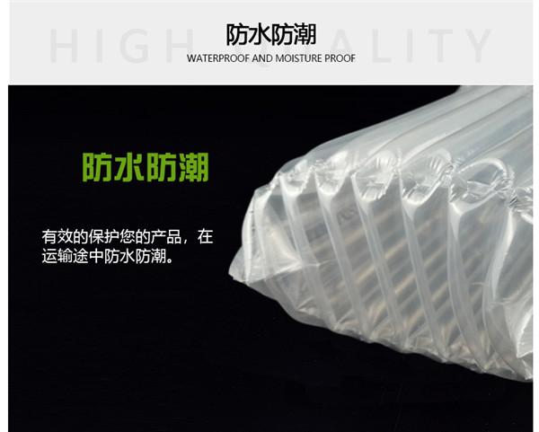 11柱26CM高盒装白酒缓冲包装袋
