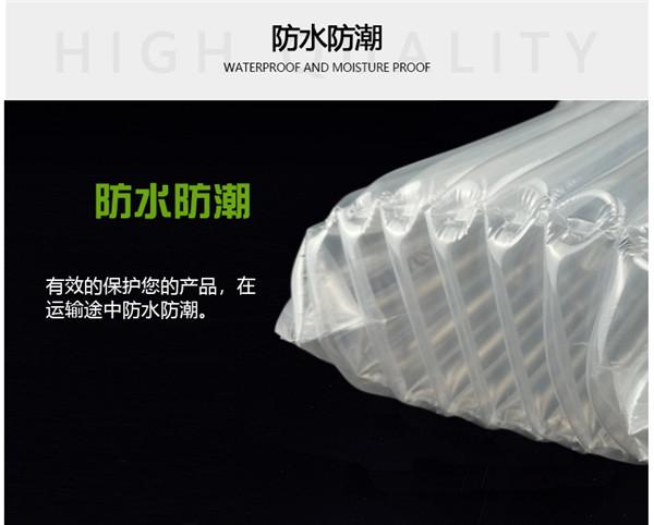 气柱袋9柱23CM高1KG洗衣液