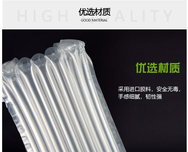 7柱气柱袋24高白酒气柱袋