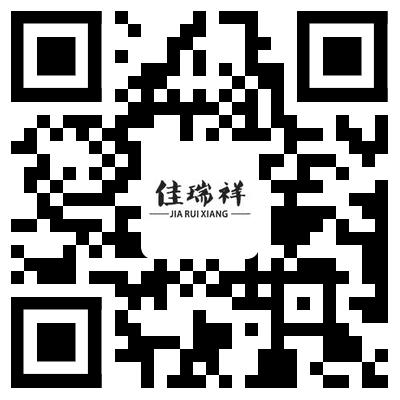 四川佳瑞祥中药材种植有限公司