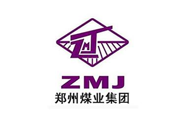 郑州煤业集团