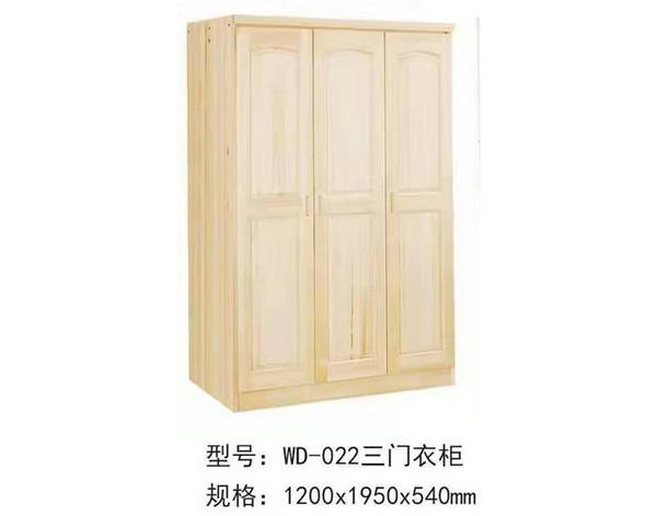 西安实木衣柜零售