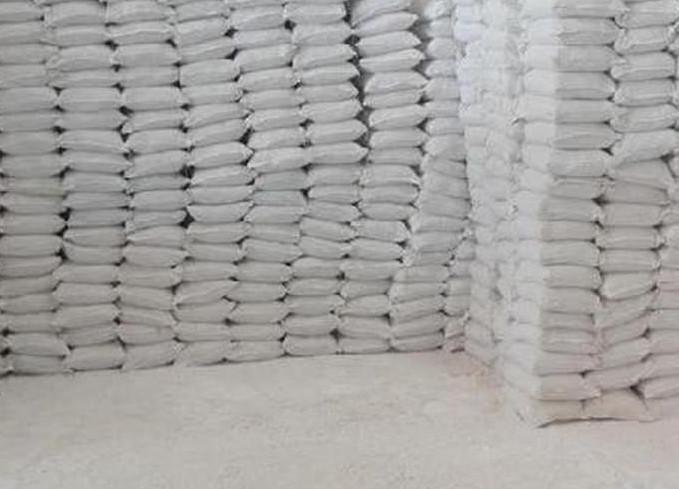 白石灰用于墙面翻新怎么处理