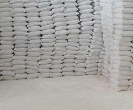 白灰的有效含量指的是什么?要达到什么要求?
