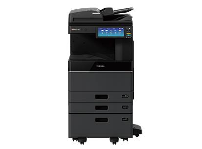 成都彩色復印機-fc-2610ac