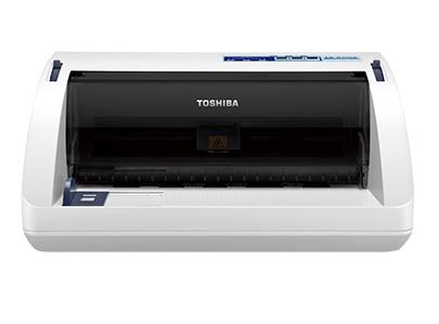 成都黑白打印机