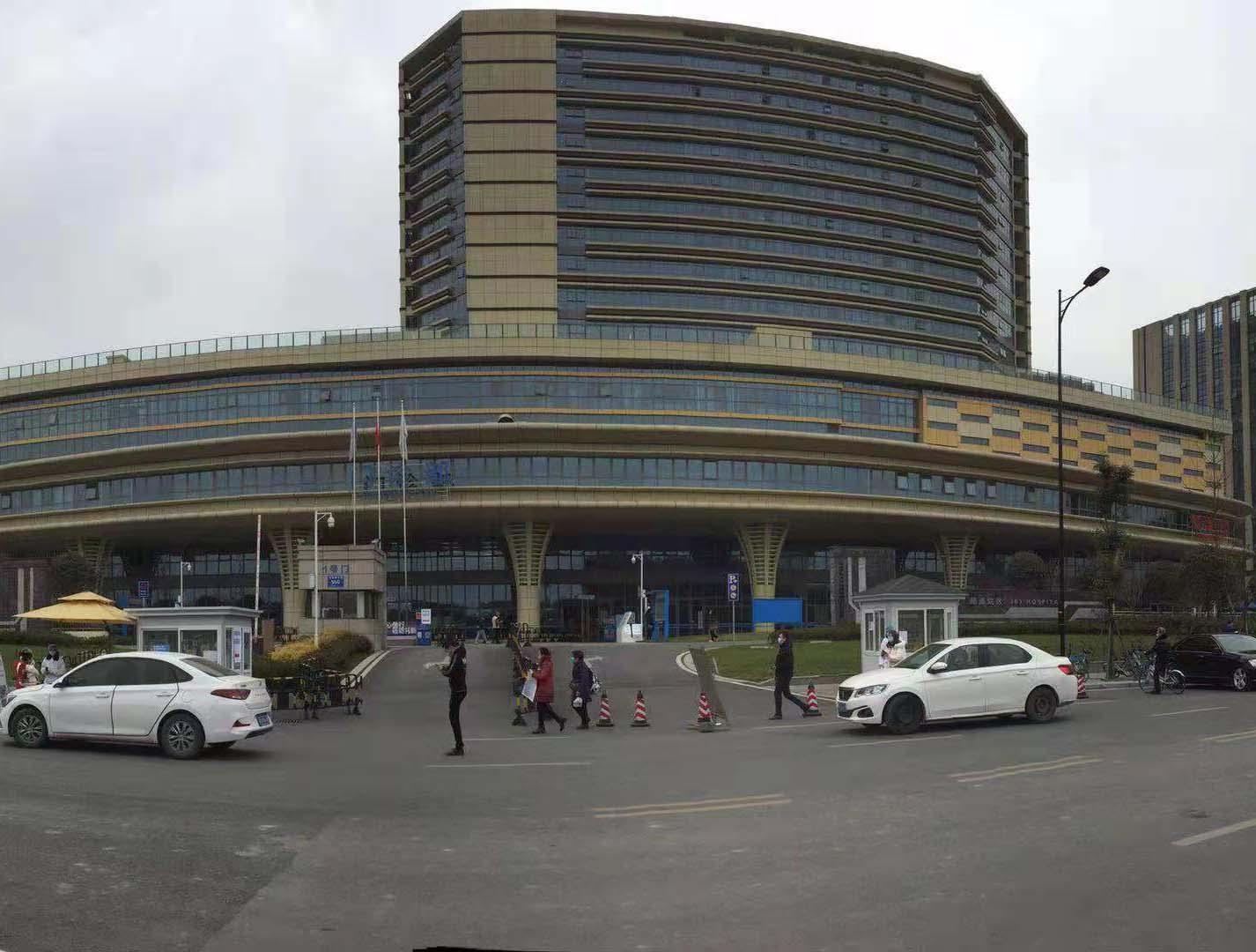 三六三医院