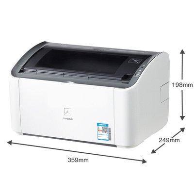 成都激光打印機廠家