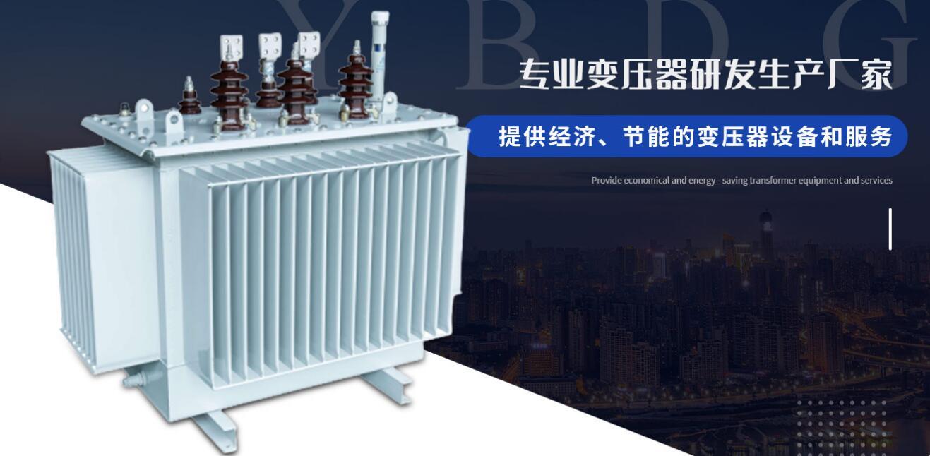 四川雅诗特电气设备有限公司