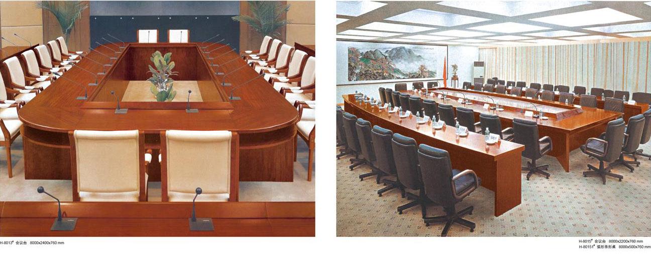 貴州會議桌0032