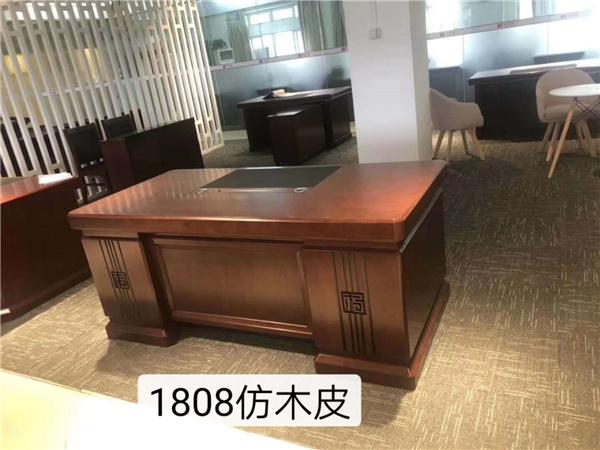 河南办公家具