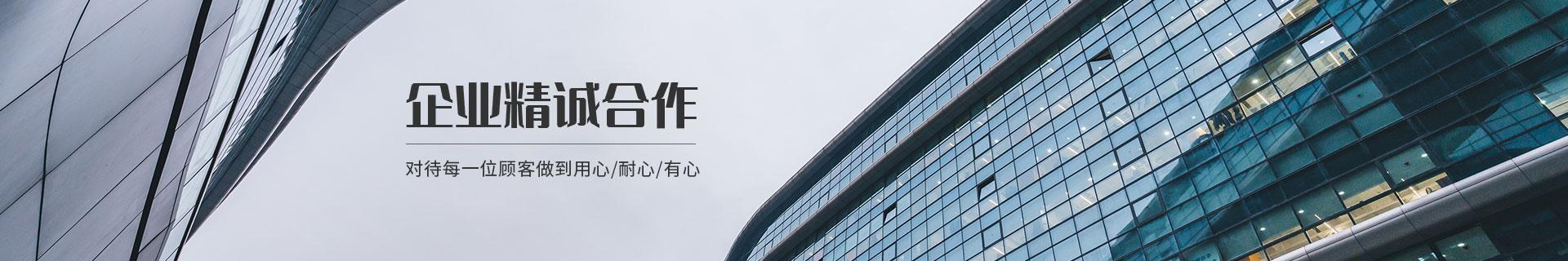 关于百诚鑫隆