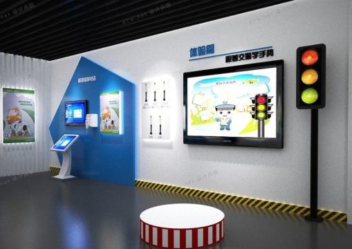 交通安全展馆互动软件