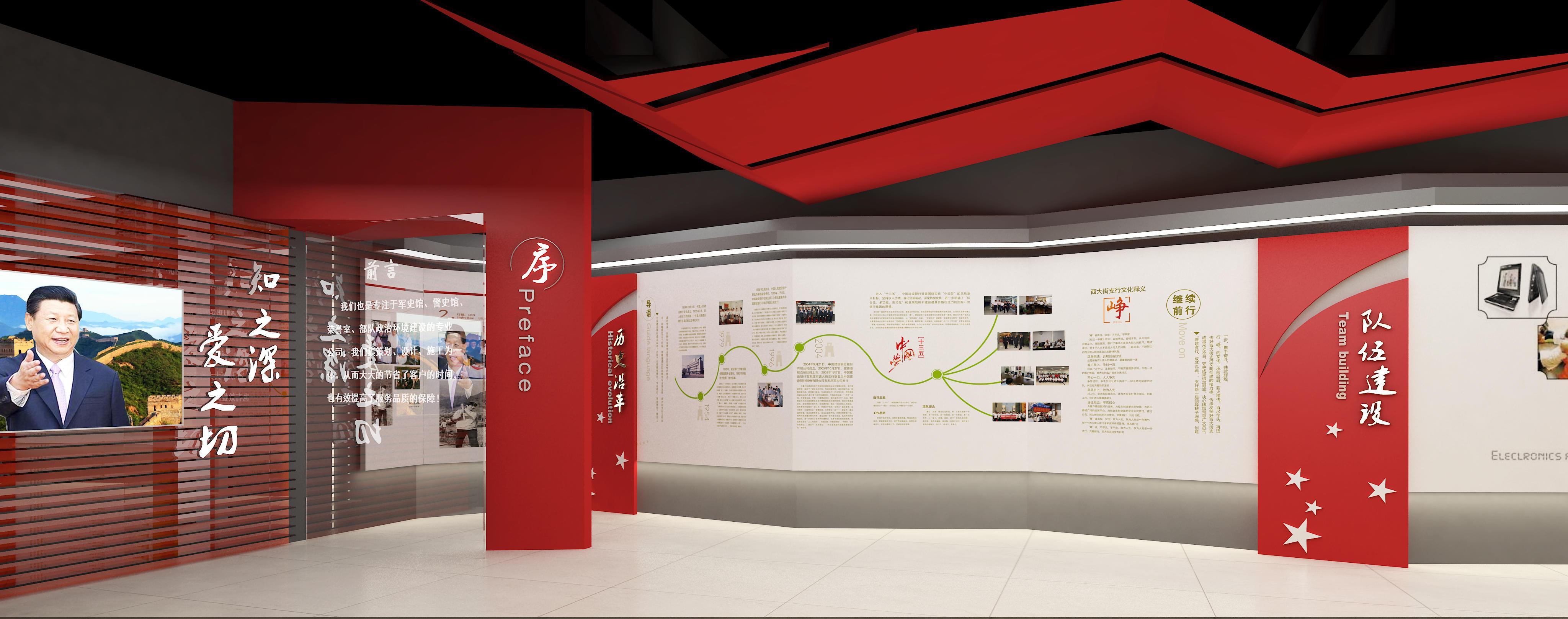 党建展厅互动软件