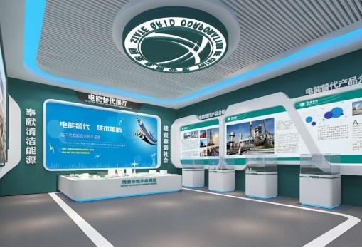 电力电网煤炭行业展厅展馆互动软件