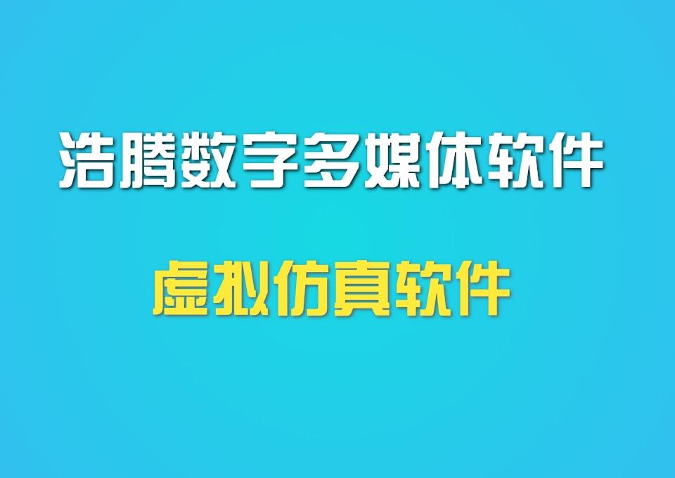 http://www.nmghtszkj.com/xnfz/zhongwei_index.html