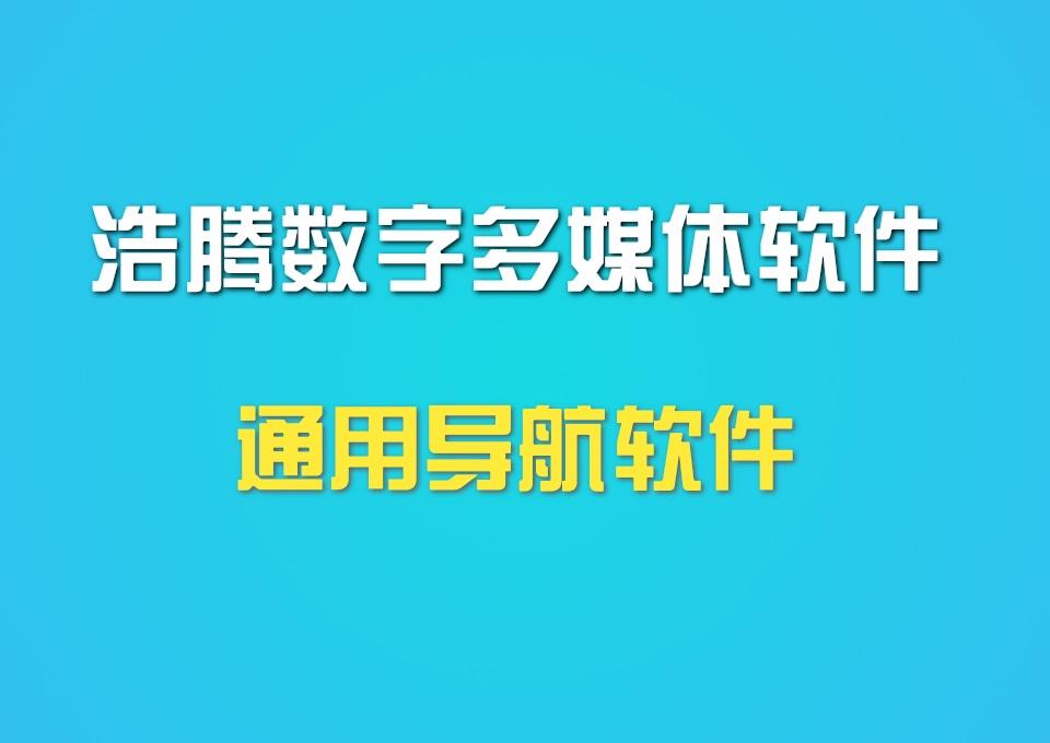 http://www.nmghtszkj.com/tyhd/zhongwei_index.html