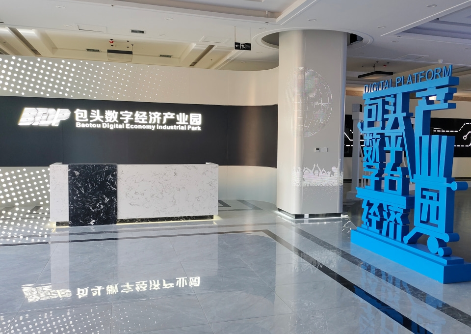 包头东河数字展厅多媒体及中控展示项目