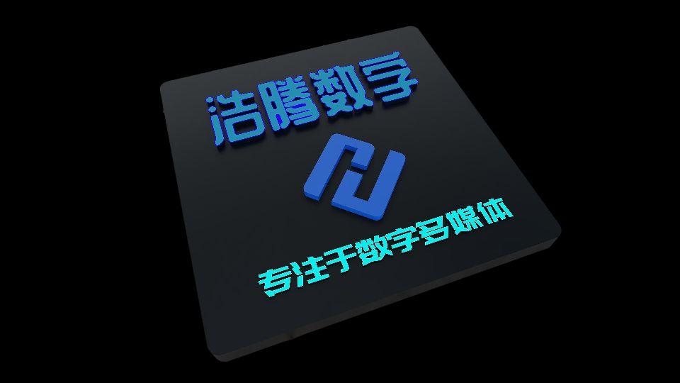 祝贺内蒙古浩腾和润科技有限公司成功入围国家科技中小企业