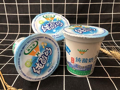 """""""鑫昊馨""""低温酸奶"""