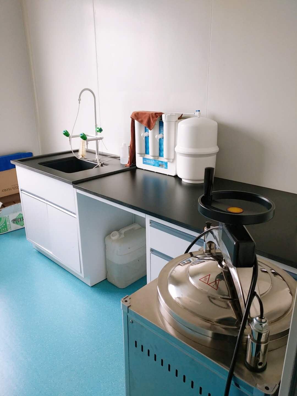 鑫昊纯牛奶生产实验室