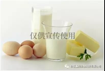 白银鑫昊生物分享牛奶小常识
