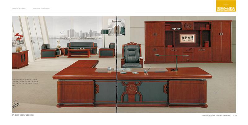 成都总经理办公桌-班台