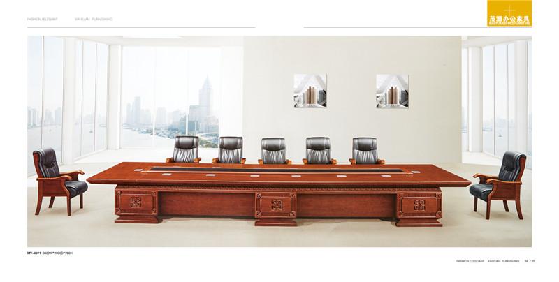 成都升降会议桌