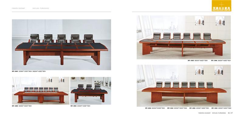 成都实木会议桌