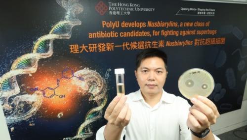 """香港理工大学研制新抗生素 或可对抗""""超级细菌"""""""