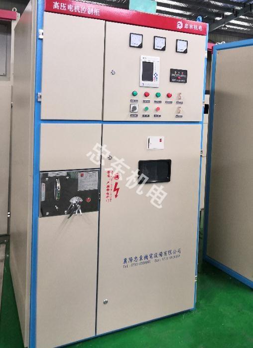 高压电机控制柜
