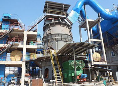 山西铝钒矿项目
