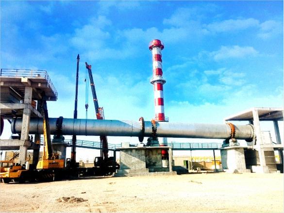 青海镁矿项目