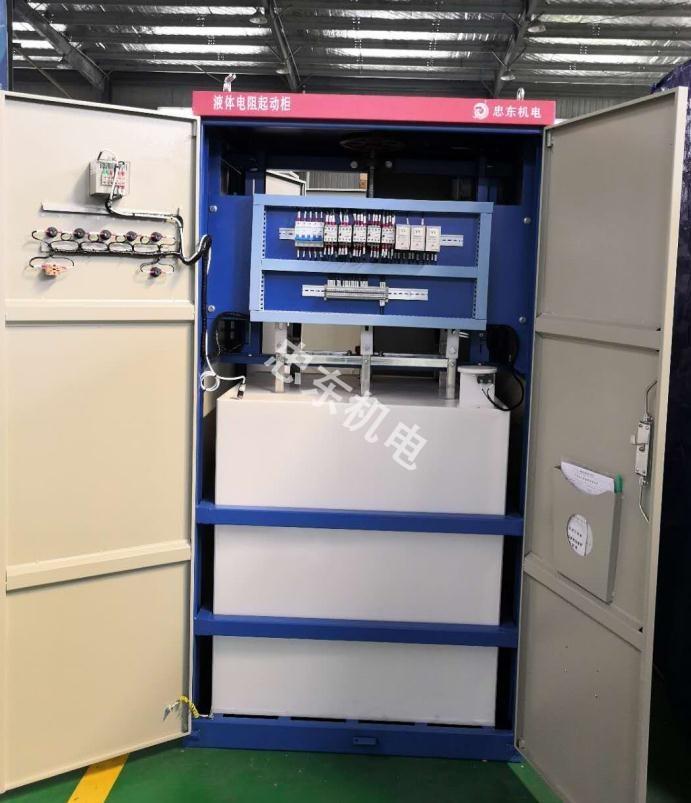 在寒冷的冬季,对于液体电阻启动柜的维护工作要注意这6点!